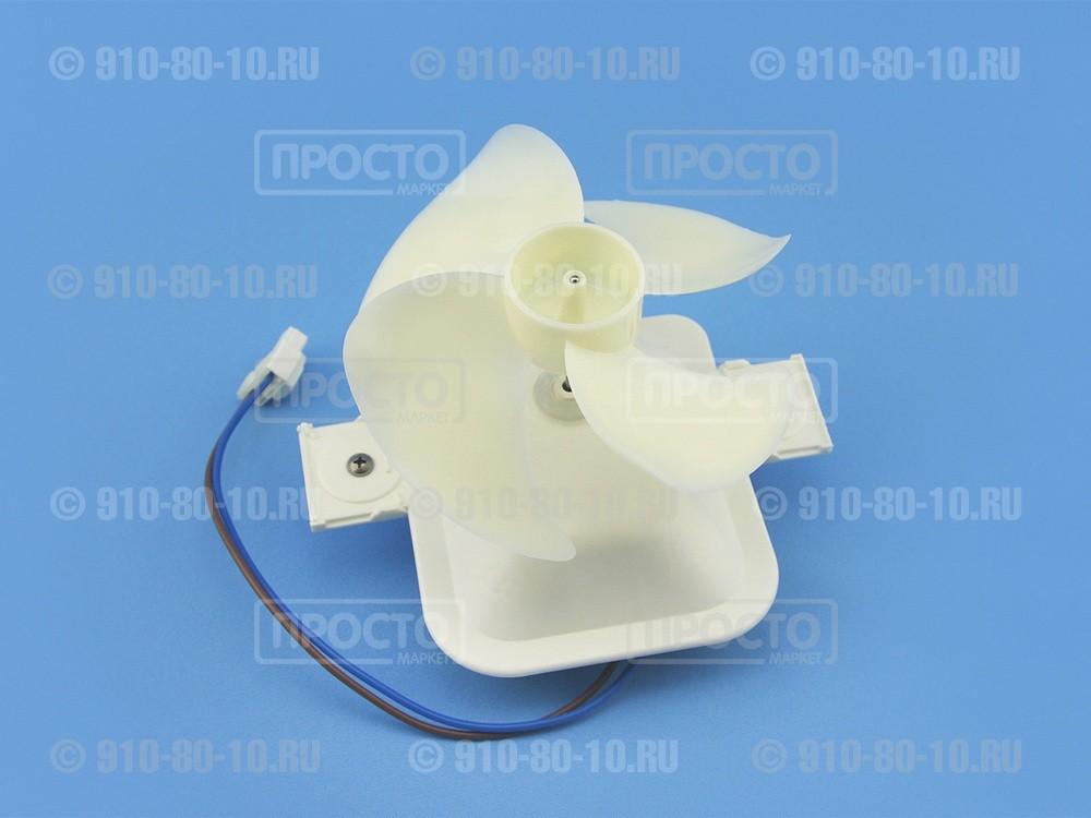 Электродвигатель вентилятора с крыльчаткой Beko, Blomberg (4305891385)