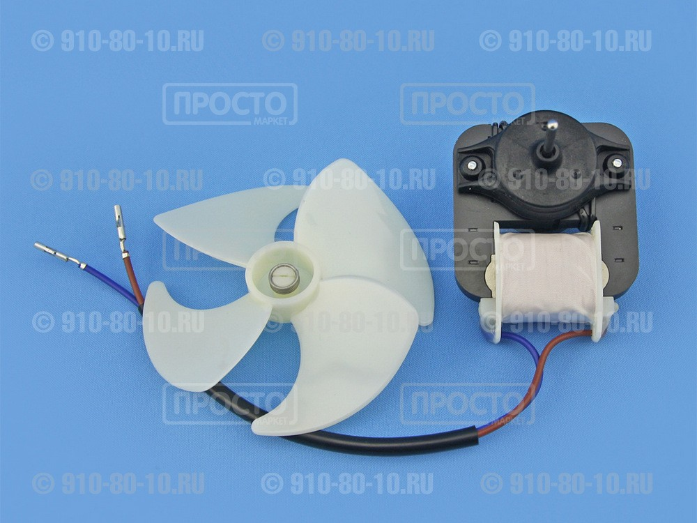 Электродвигатель вентилятора с крыльчаткой Indesit, Hotpoint-Ariston, Whirlpool, Stinol (C00283664, 283664,C00851159,851159)