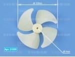 Крыльчатка вентилятора морозильной камеры Samsung, Daewoo, LG (4017Z42312)