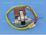 Электродвигатель вентилятора холодильников Bosch, Siemens, Neff, Daewoo (D4612AAA22)