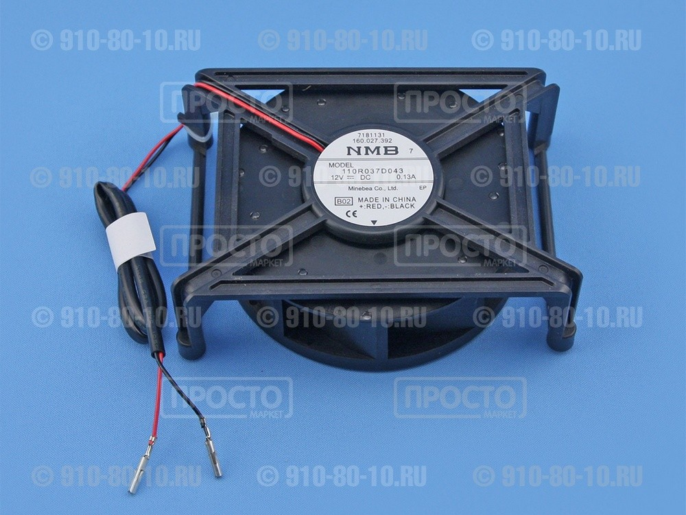 Электродвигатель вентилятора холодильников Indesit, Hotpoint-Ariston, Whirlpool, Stinol (C00293764)