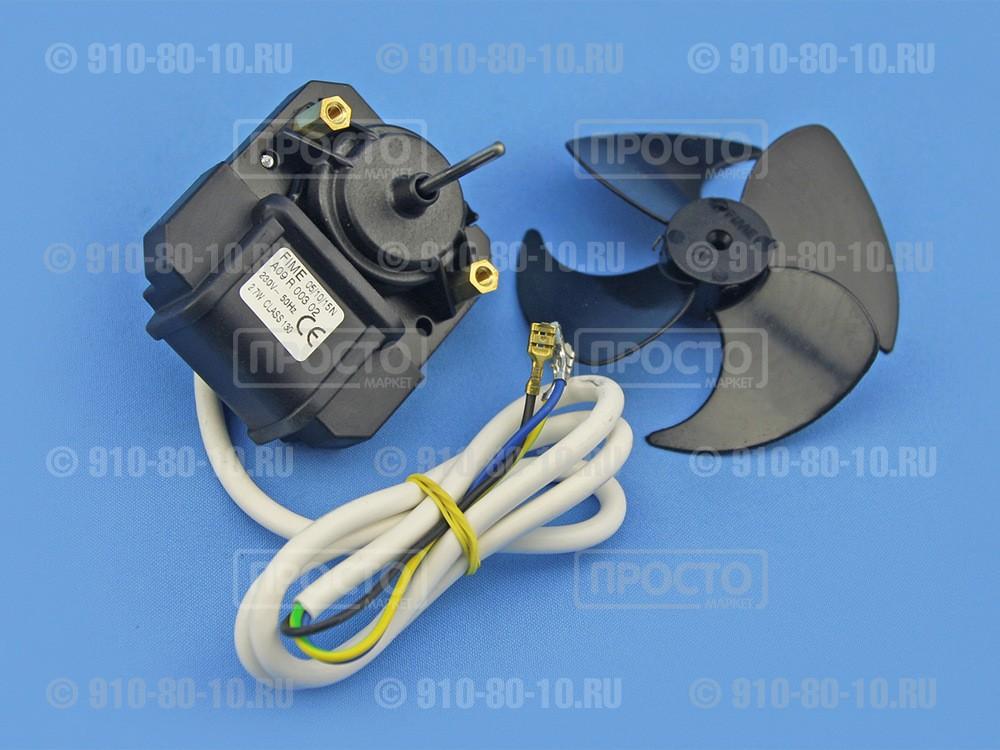 Электродвигатель вентиляторас крыльчаткой Whirlpool, Indesit (MTF710RF)