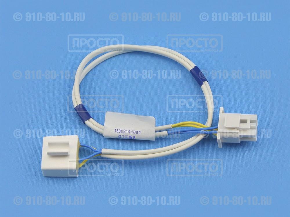 Термопредохранитель ПТР 201 4-х контактный Indesit, Whirlpool, Stinol, Hotpoint-Ariston (C00258436)