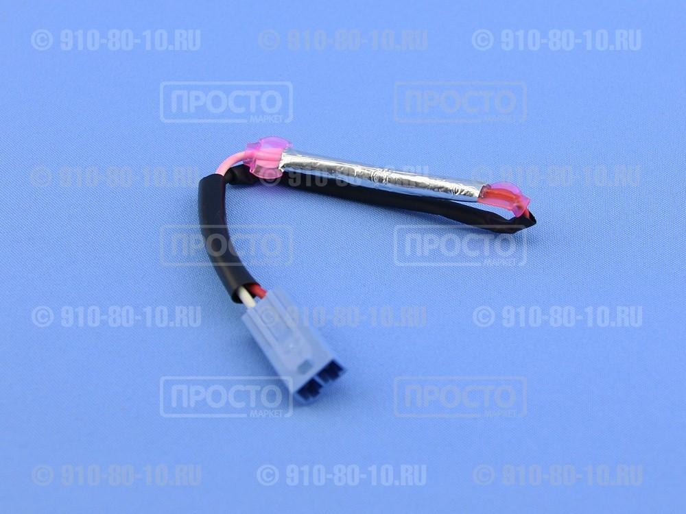 Предохранитель Samsung (DA47-10162F)
