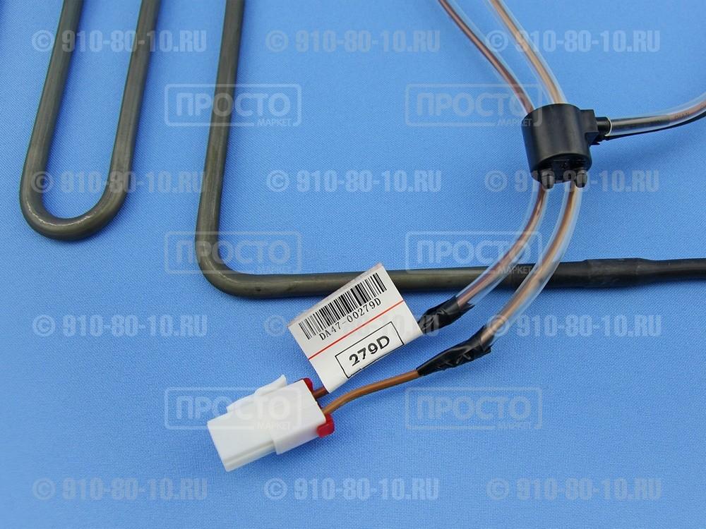 ТЭН морозильной камеры Samsung (DA47-00279D)
