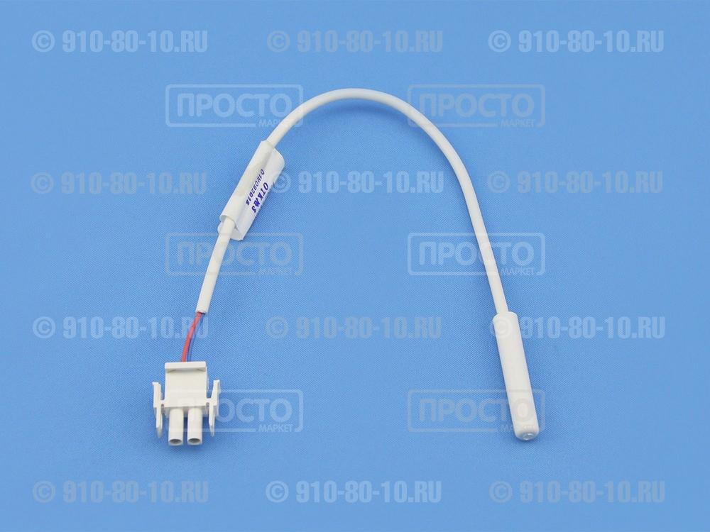 Сенсорный датчик Indesit, Hotpoint-Ariston (C00270924,270924)