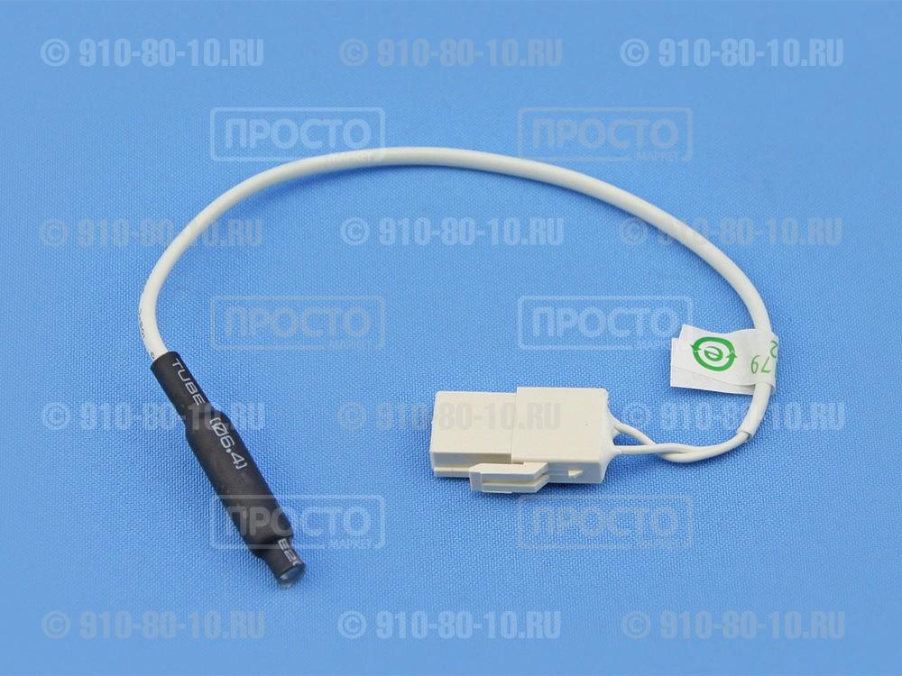 Сенсорный датчик испарителя Haier (0060401179)