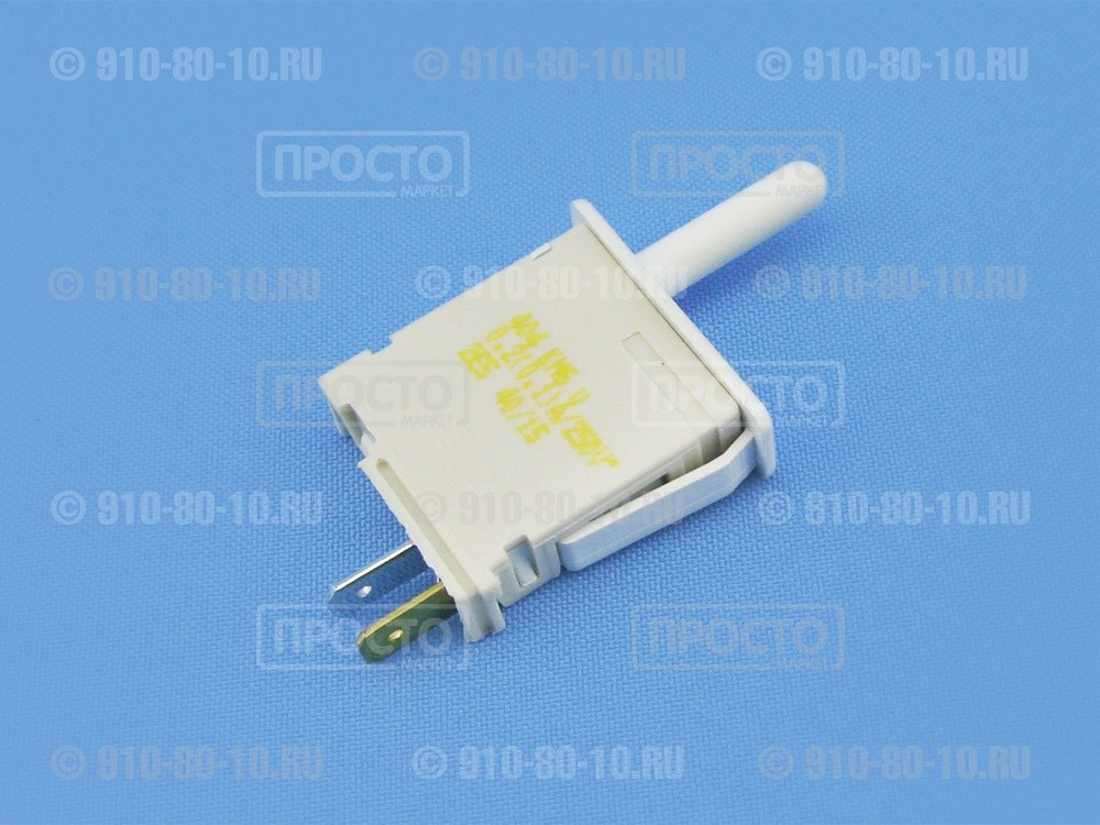 Выключатель (кнопка) света Gorenje, Hisense, Asko, Upo, SMEG (467440)