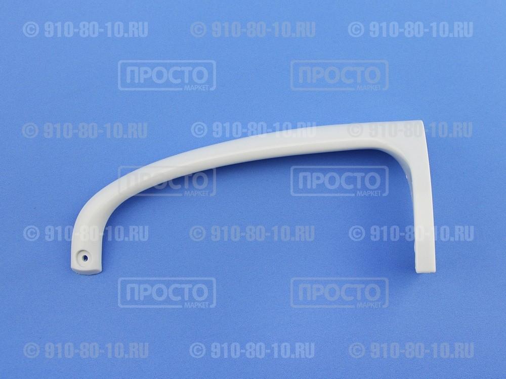 Ручка двери для холодильника Indesit белая верхняя (C00857152)