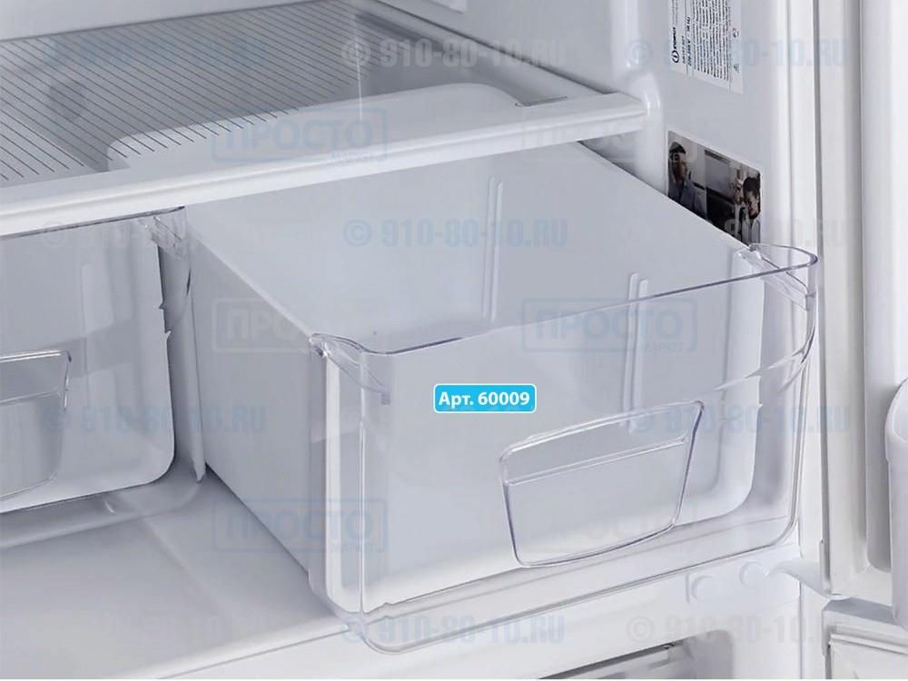 Щиток овощного ящика прозрачный Ariston, Indesit, Stinol, Whirlpool (C00283168)