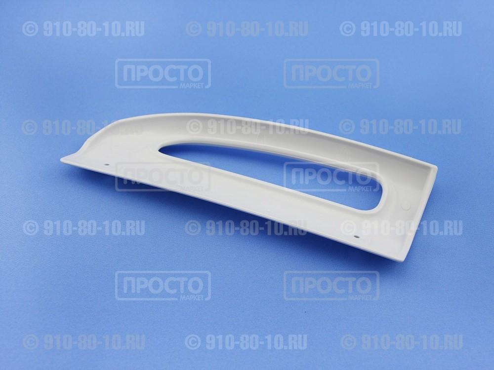 Ручка нижняя для холодильника Stinol,  Indesit (C00857151,857151)