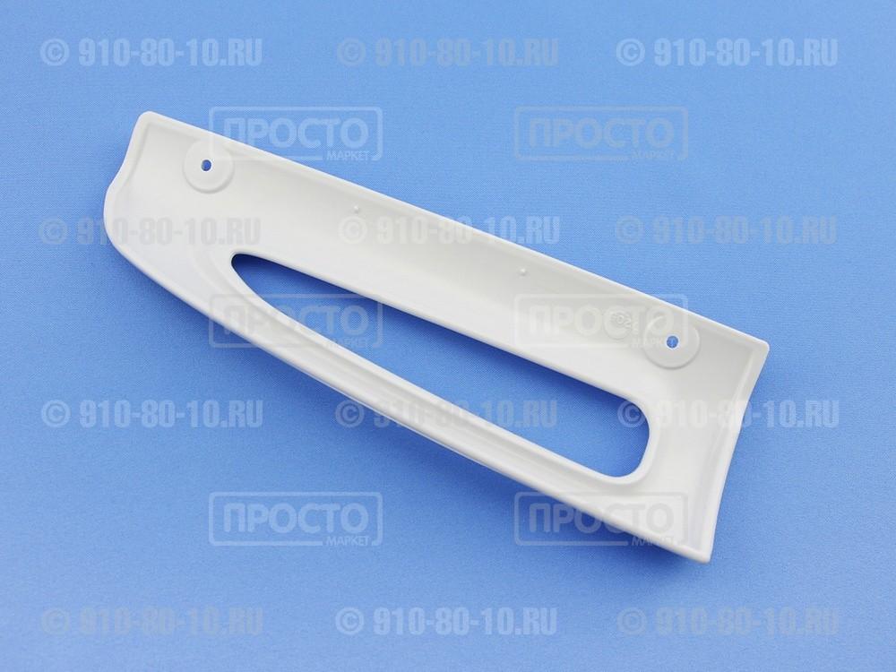 Ручка верхняя для холодильника Stinol,  Indesit (C00857150,857150)