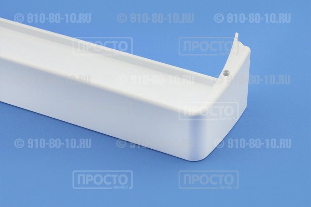 Балкон для бутылок белый к холодильнику Атлант, Минск (301543105800)