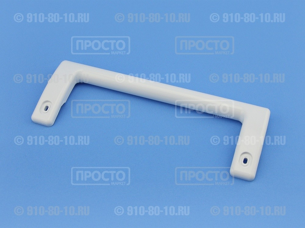 Ручка (скоба) двери для холодильников Атлант (775373400201)