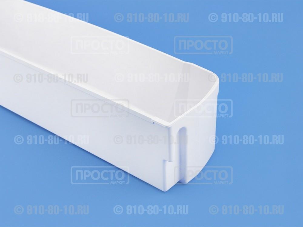 Балкон нижний белый Indesit, Ariston (C00297328,C00857294,C00857213, 859989, 297328,857294,857213)