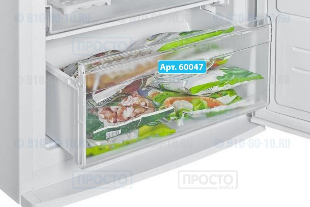 Щиток морозильной камеры прозрачный широкий Минск-Атлант (774142100900)