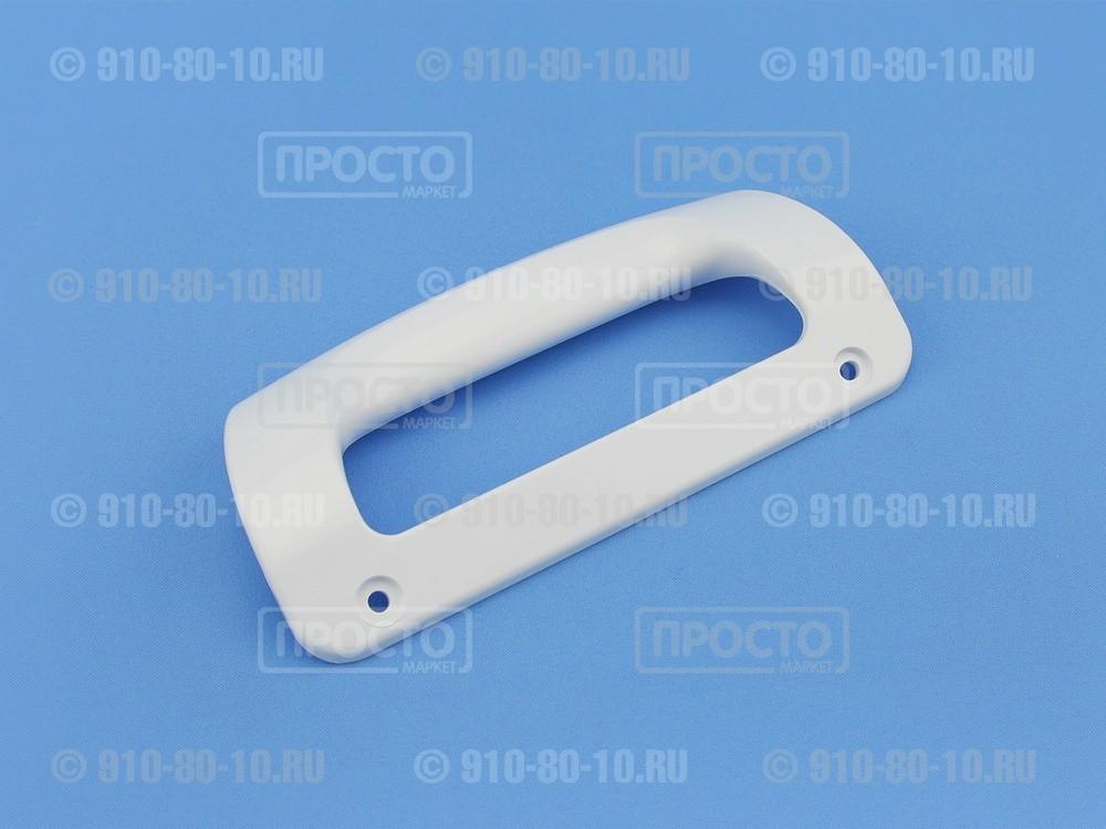 Ручка двери белая для холодильников Electrolux (50290275002)