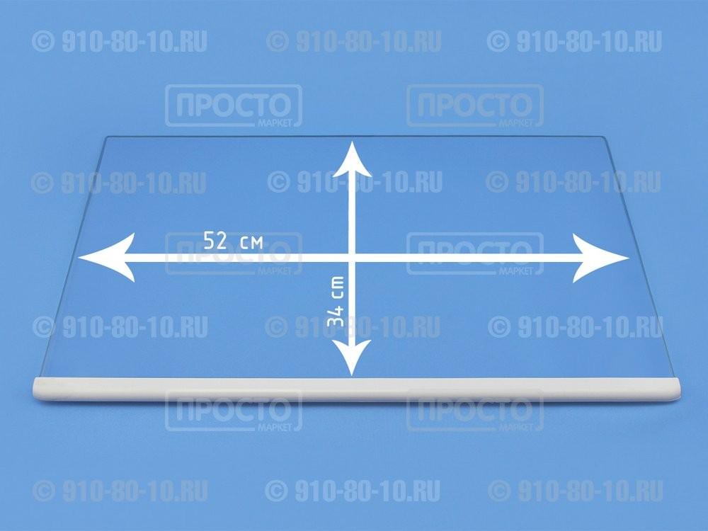 Полкастекло с профилем над овощным ящиком кхолодильникамАтлант, Минск 371320307100