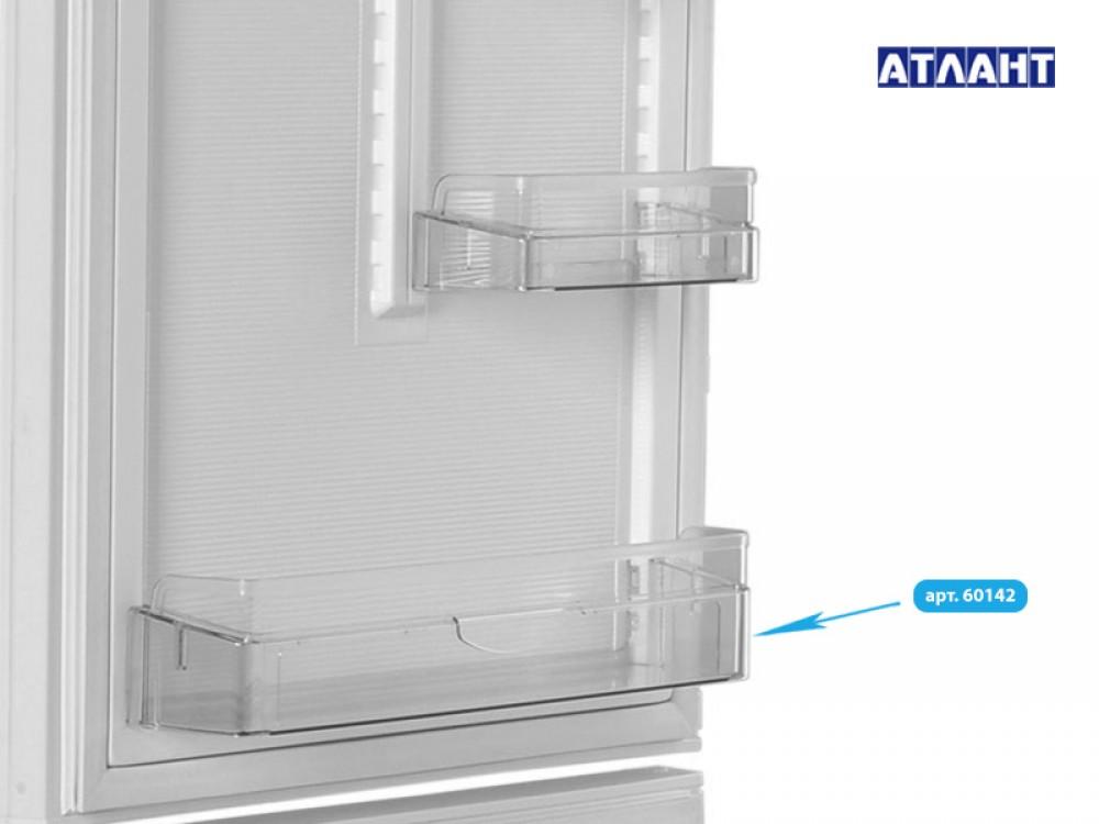 Балкон прозрачный к холодильнику атлант, минск (301543105802.