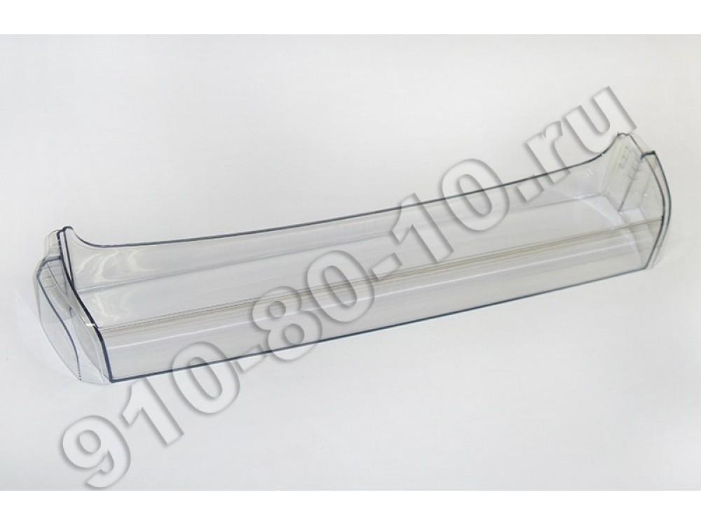 Балкон прозрачный к холодильнику Атлант (769748402400)