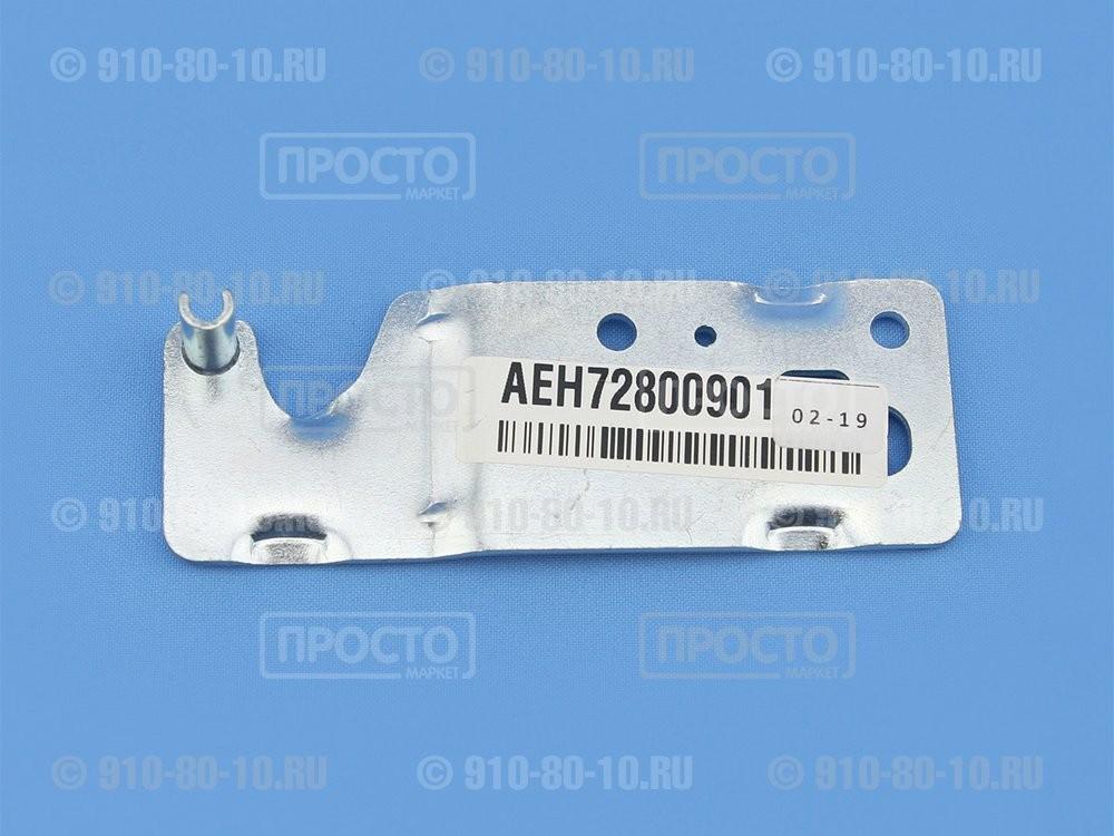 Петля верхняя правая для холодильников LG (AEH72800901)