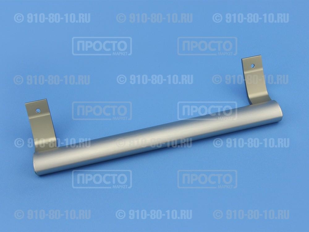 Ручка  для холодильников Bosch, Siemens «Золотая серия» (11004979)