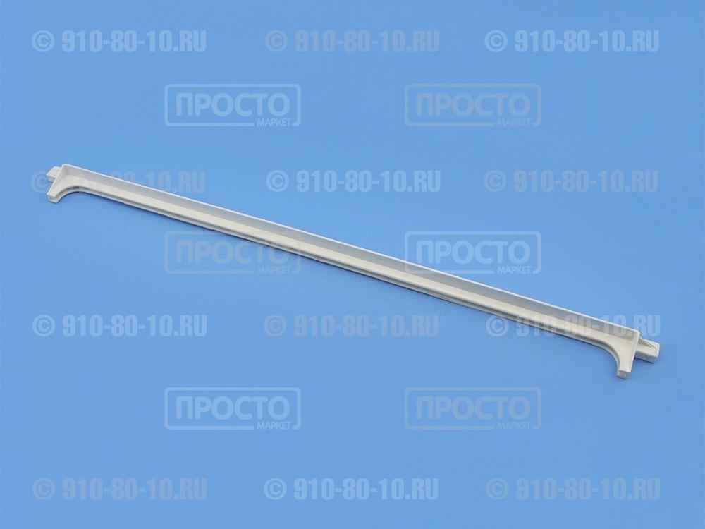 Обрамление стеклянной полки заднее холодильника Beko (4614760200)