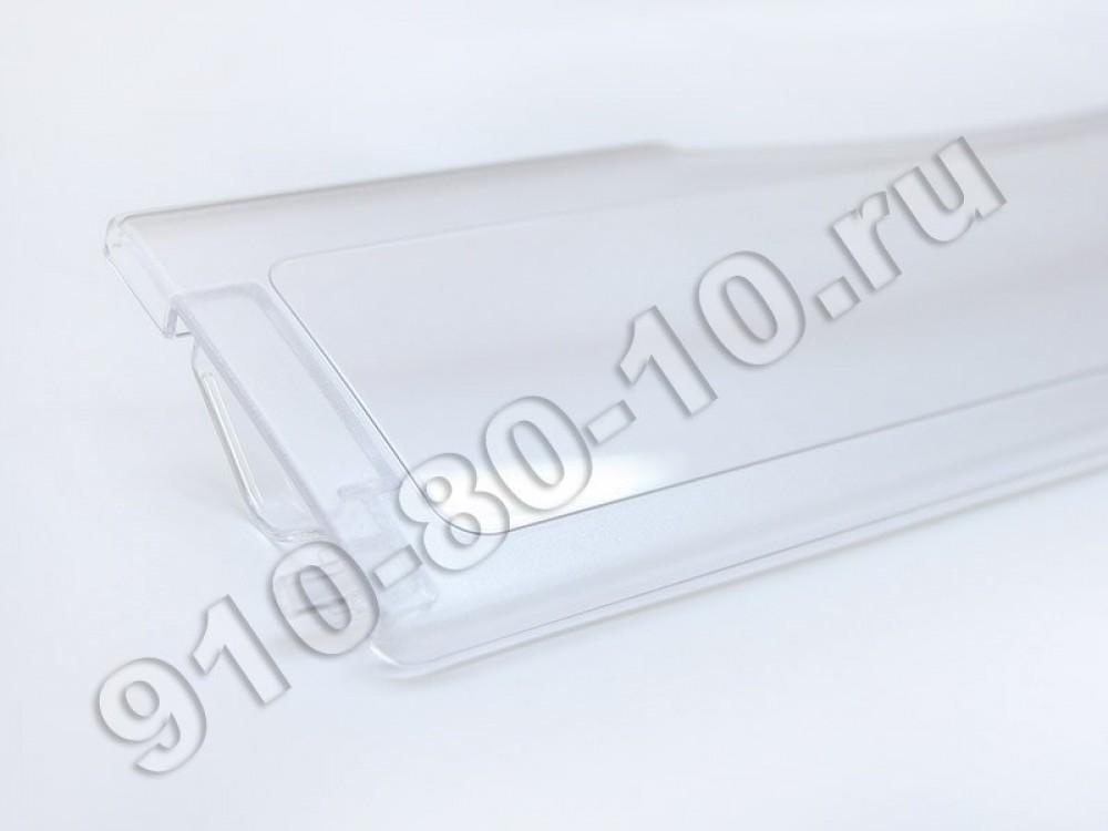 Щиток откидной отделения зоны свежести для холодильников Samsung (DA63-01131A)