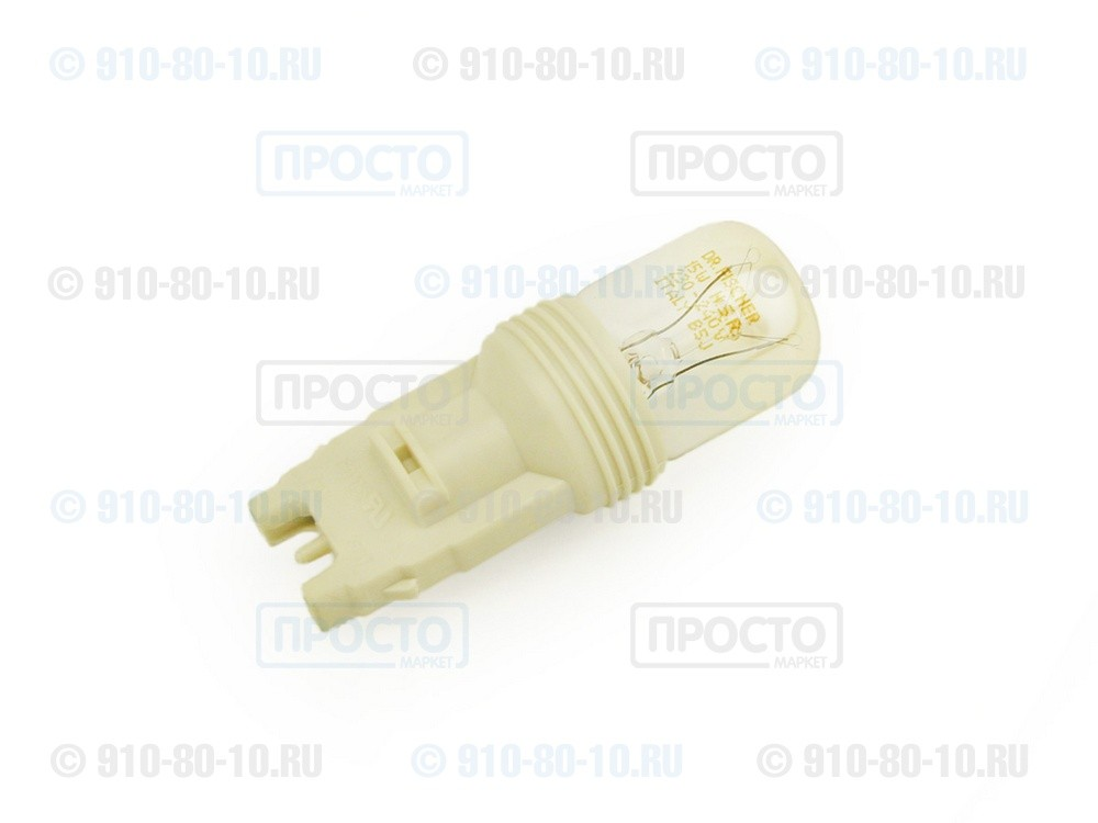 Лампа для холодильника с цоколем Electrolux, AEG, Kupperbusch, Bosch (2260129016, 2054732017)