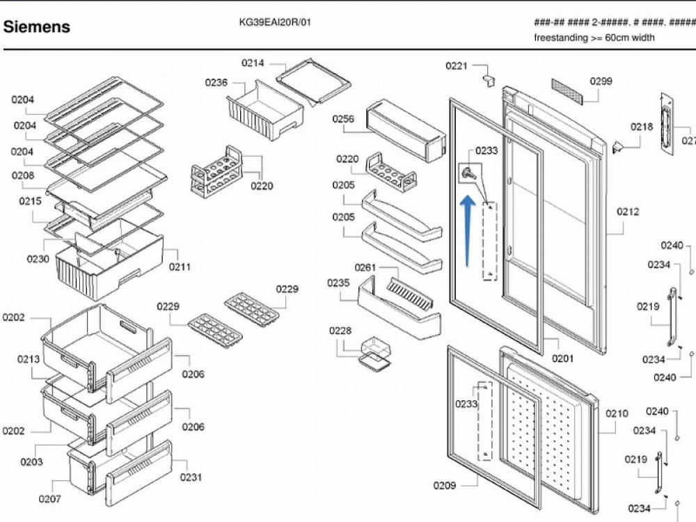 Заглушка серая двери холодильников Bosch, Siemens (178860)