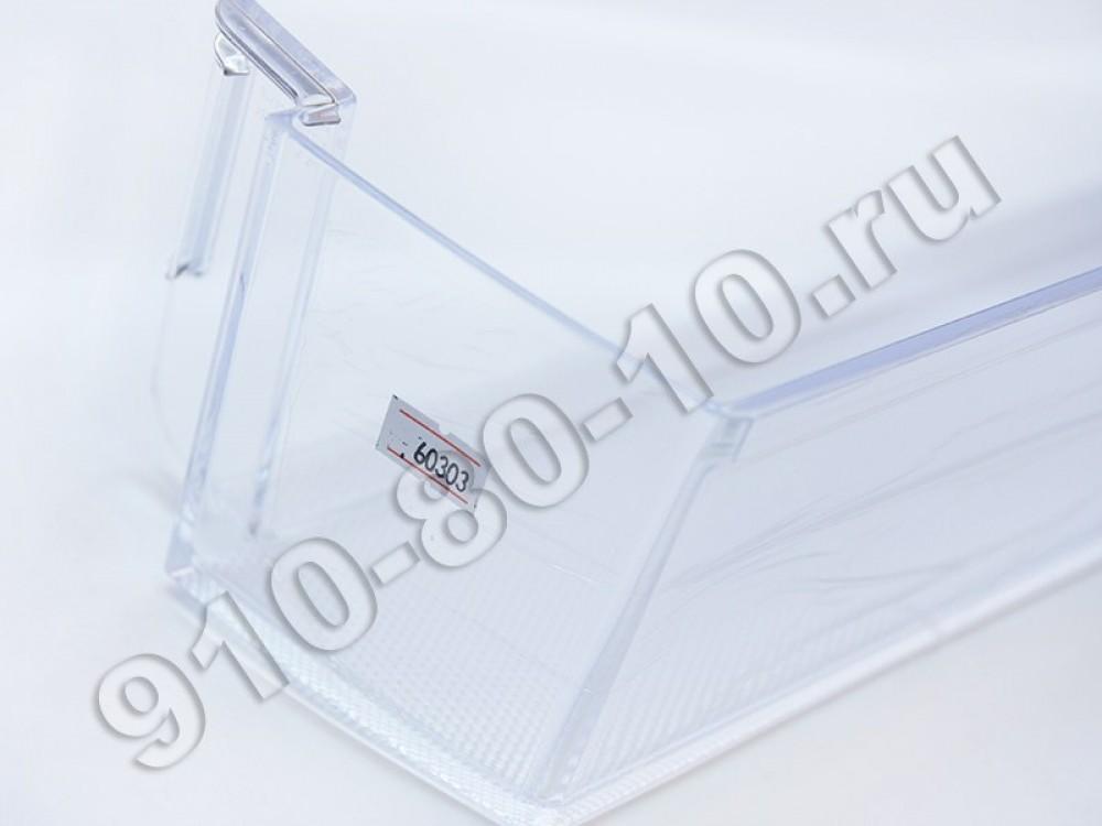 Балкон прозрачный к холодильнику Samsung (DA63-07345A)