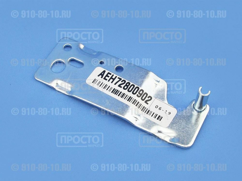 Петля верхняя  для холодильников LG (AEH72800902)