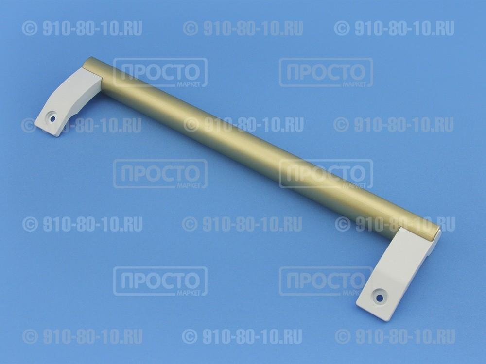 Ручка золотистая с белым для холодильников Bosch, Siemens (642565-01)