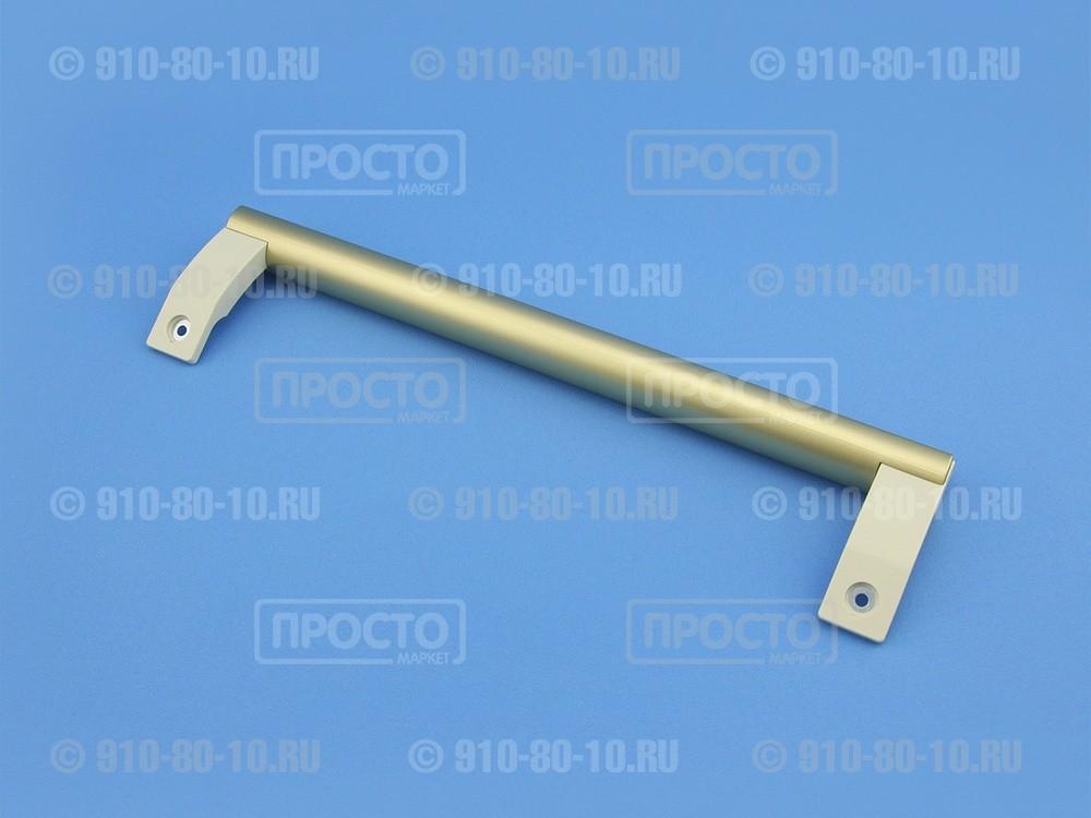 Ручка золотистая с бежевым для холодильников Bosch, Siemens (642565-03)