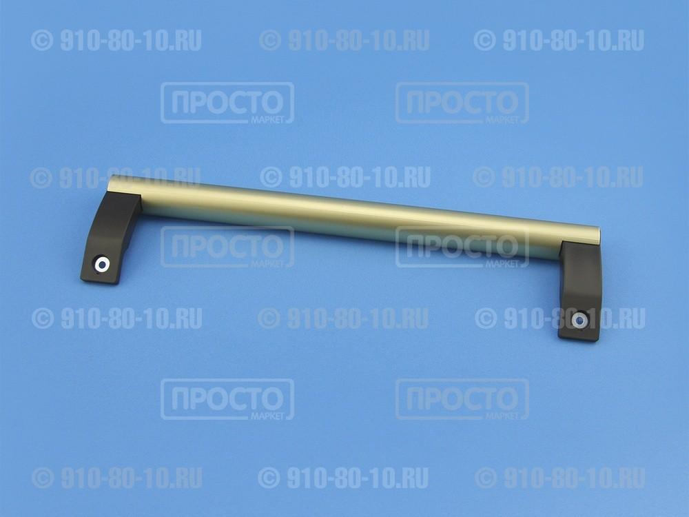 Ручка золотистая с темно-коричневым для холодильников Bosch, Siemens (646410)