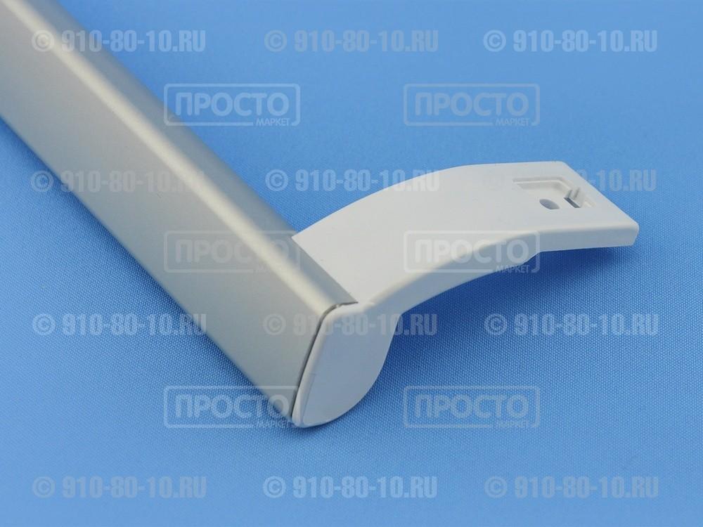 Ручка двери для холодильников Атлант (730365800800)