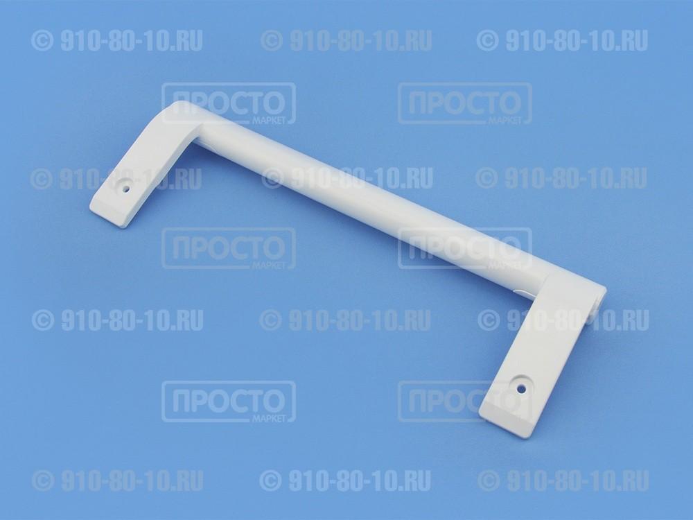 Ручка двери белая для холодильниковLG (AED73673701)