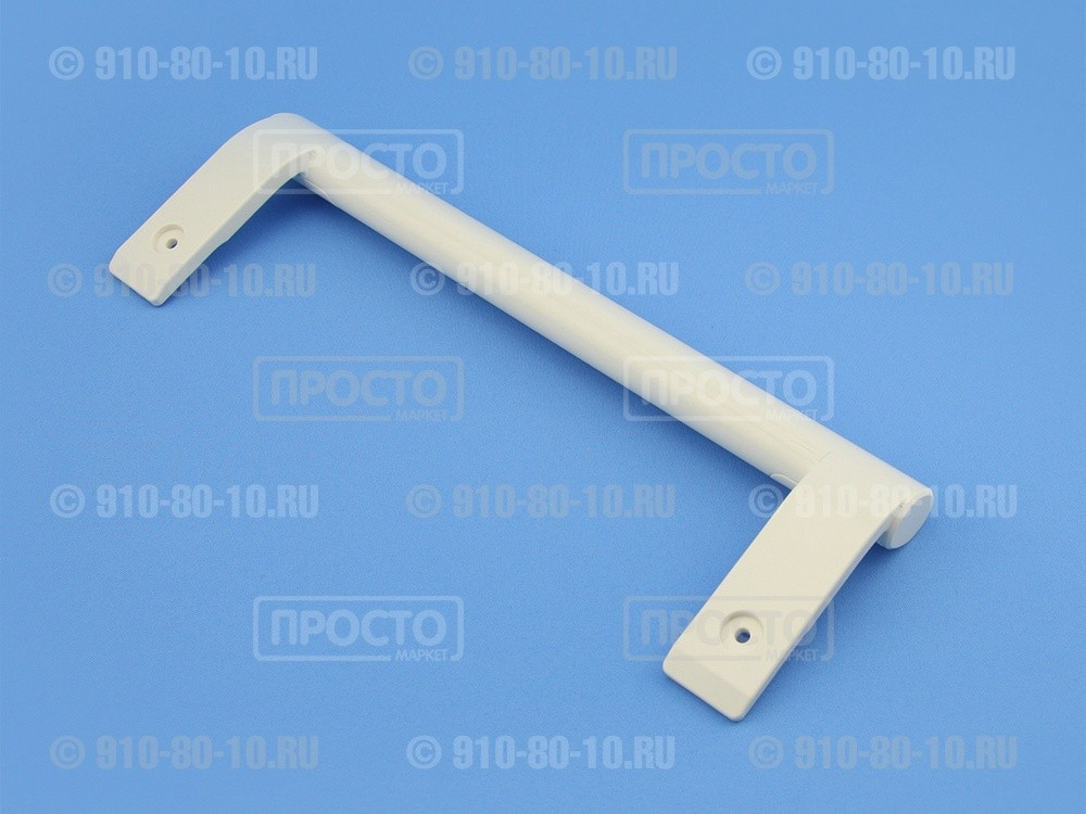 Ручка двери бежевая для холодильниковLG (AED73673702)