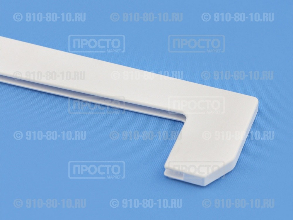 Обрамление стеклянной полки переднее холодильника Beko (4561530300)