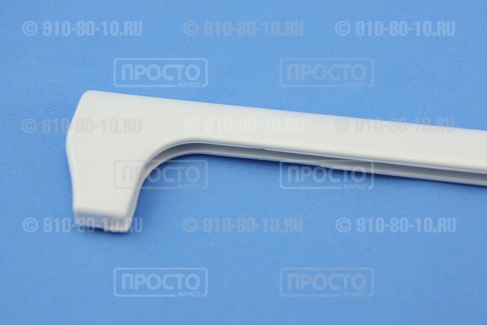 Обрамление стеклянной полки переднее холодильника Beko (4614750200)