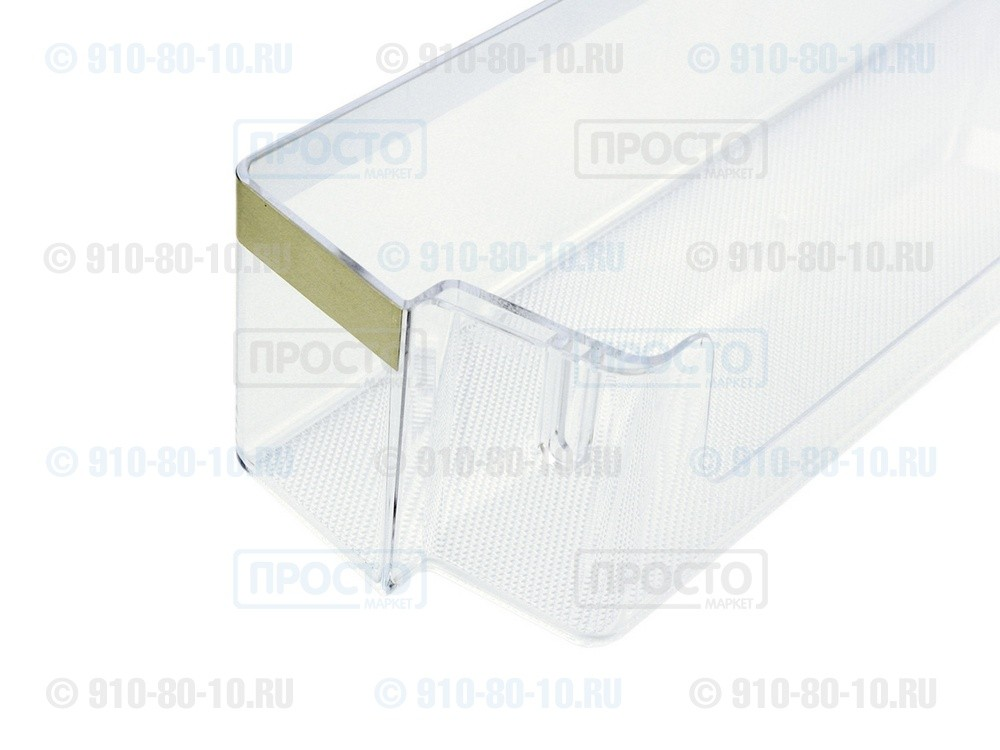 Балкон прозрачный к холодильнику Samsung (DA97-11992B)