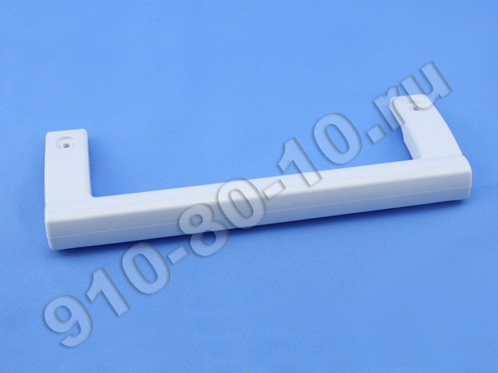 Ручка (скоба) двери для холодильников Атлант (775373400900)