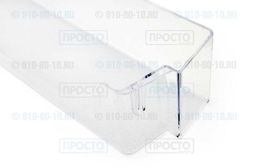 Балкон прозрачный к холодильнику Samsung (DA63-06306B)