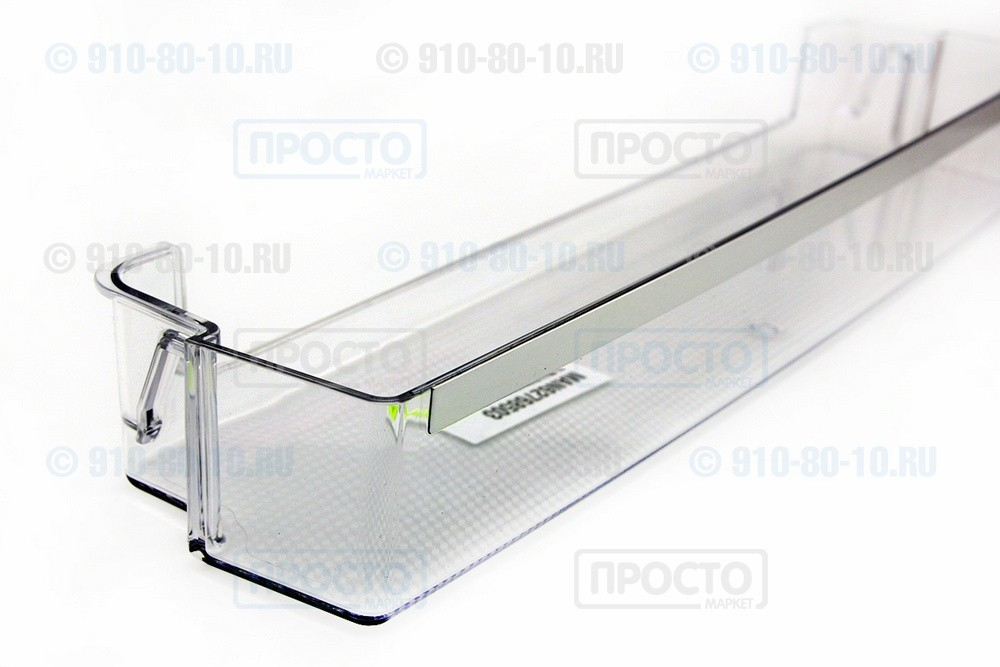 Балкон двери к холодильникам LG (MAN62768503)
