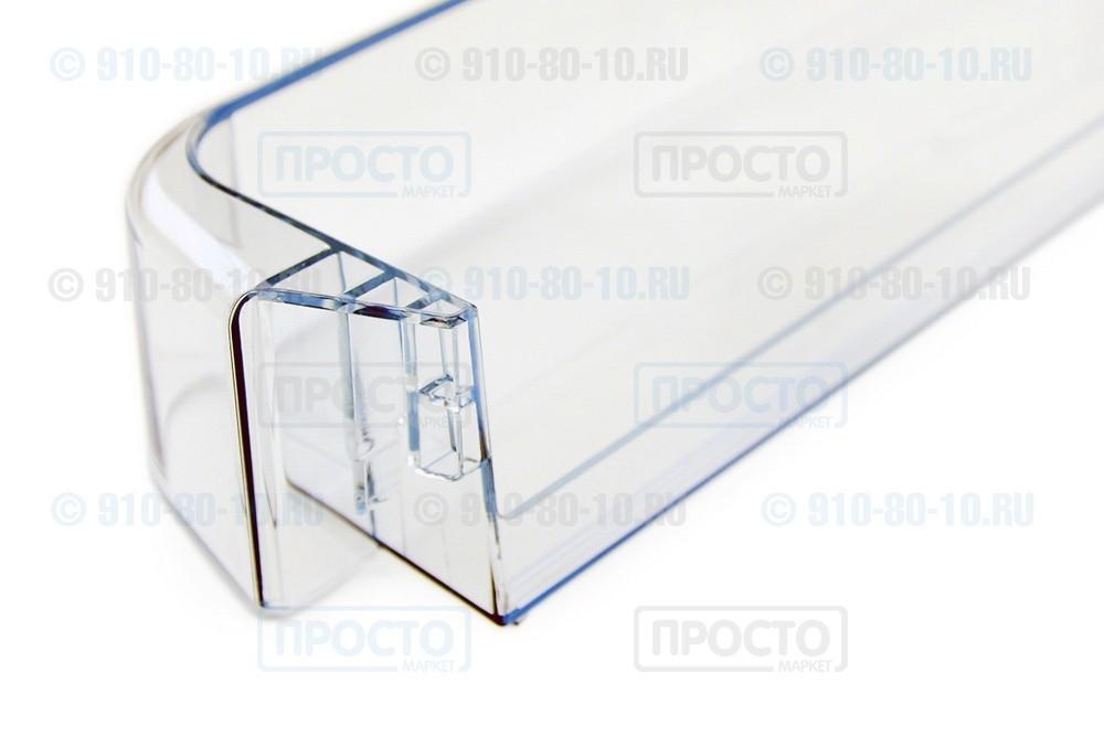 Балкон холодильника Electrolux (2246121145)