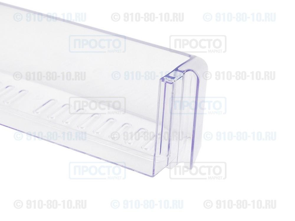 Балкон двери холодильников Beko нижний (4541370700)