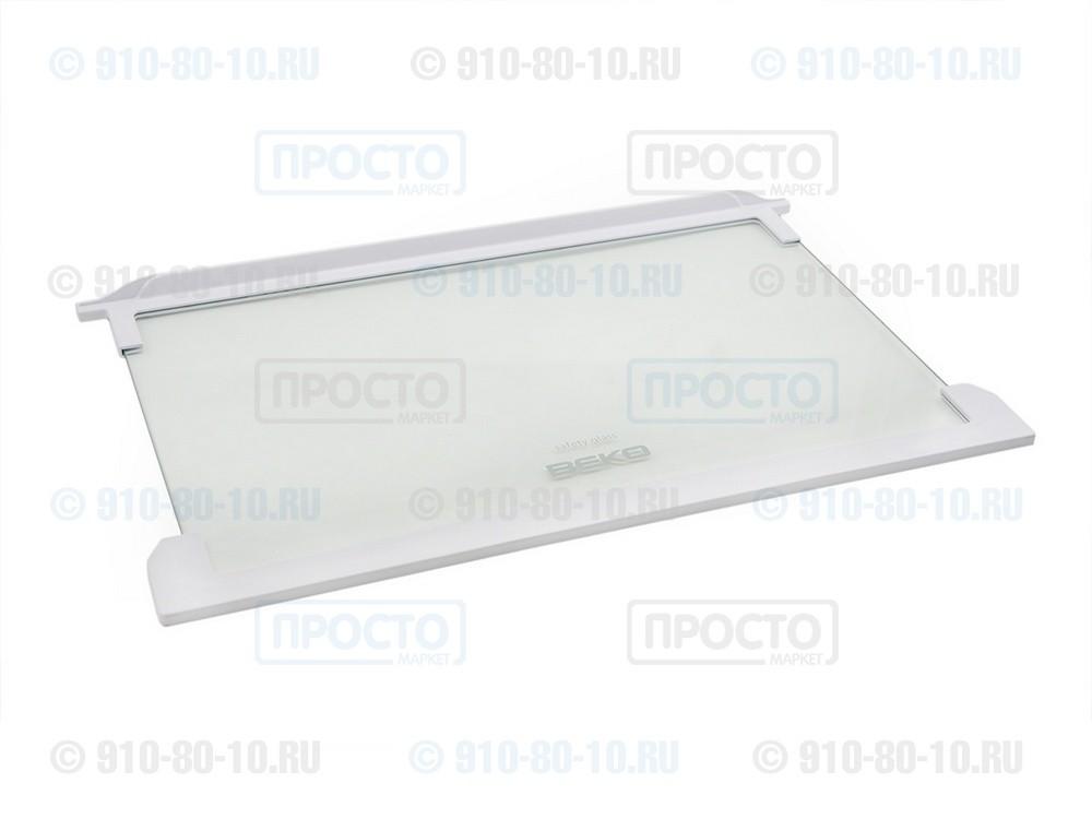Полка стеклянная в сборе для холодильника Beko (4564210100)