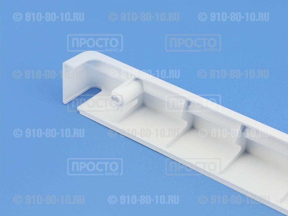 Цокольная планка для холодильников Атлант (261730103900)