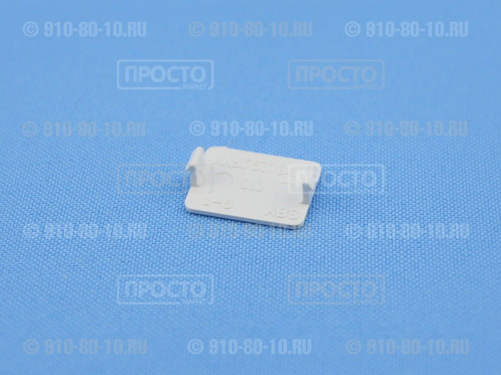 Заглушка белая пластиковая к ручке Атлант (775378401300)