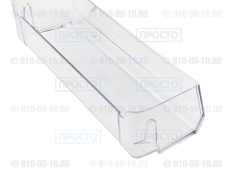 Балкон нижний прозрачный Indesit, Ariston, Whirlpool, Stinol (C00516287)